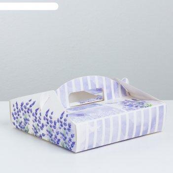 Переноска под пирожные «для тебя», 20 x 5 x 20 см