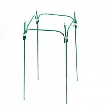 Кустодержатель, 35 x 35 см, h = 100 см, ножка d = 1 см, металл, зелёный