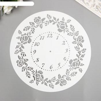 Трафаерт часы с цветами d-25 см