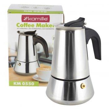 Кофеварка гейзерная из нержавеющей стали kamille km-0550 (200 мл. 4 порции