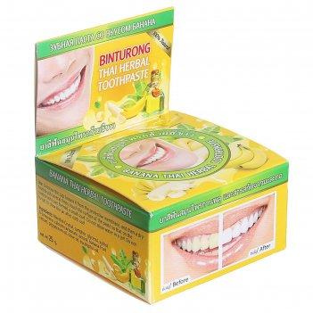 Зубная паста binturong banana thai herbal toothpaste, c экстрактом банана,
