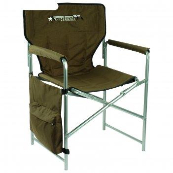 Кресло складное кс2, 49 х 55 х 82 см, цвет хаки