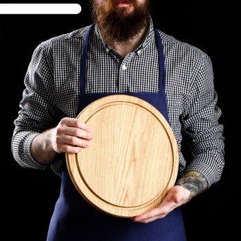 Доска разделочная, для пиццы, d=30 см, массив дуба