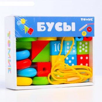 Логический игровой набор бусы 30 дет.