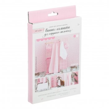 Мебель для кукол–малюток «ванная комната», набор для шитья, 15 x 23,2 x 2,
