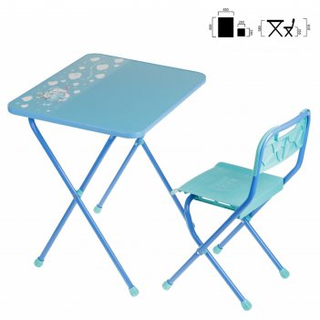 Набор мебели алина складной, цвет голубой