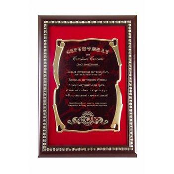 Панно в багете сертификат на семейное счастье з.с. (красный бархат)