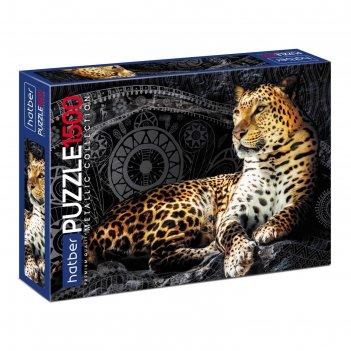 Пазл 1500 элементов «леопард», фольгирование