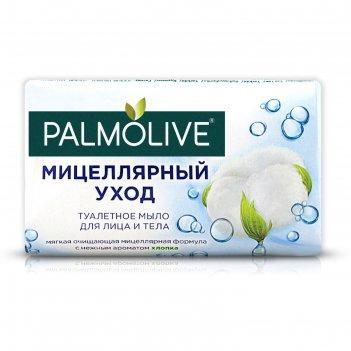 Мыло туалетное palmolive «мицеллярный уход», с нежным ароматом хлопка, 90