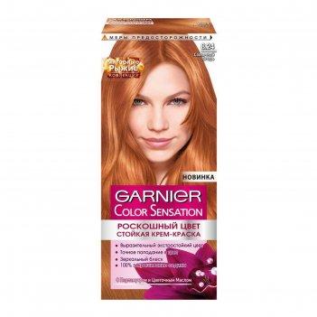 Крем-краска для волос garnier color sensation «роскошь цвета», оттенок 8.2