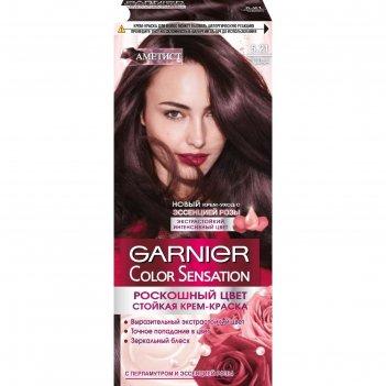 Краска для волос garnier color sensation, оттенок 5.21 пурпурный аметист