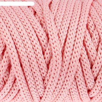 Шнур для рукоделия полиэфирный софтино 4 мм, 50м/160гр (св. розовый)