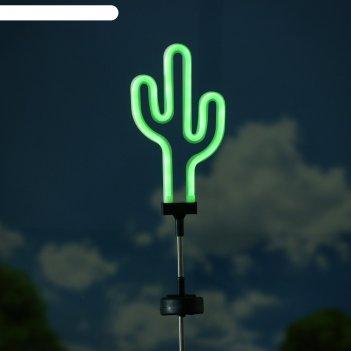 Садовый светильник кактус неоновый на солнечной батарее