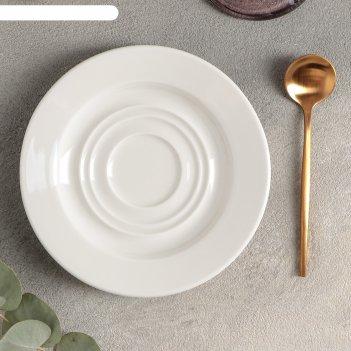 Блюдце для чайной чашки 15 см prime