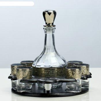 Мини-бар 7 предметов столичный, флоренция 500/50 мл