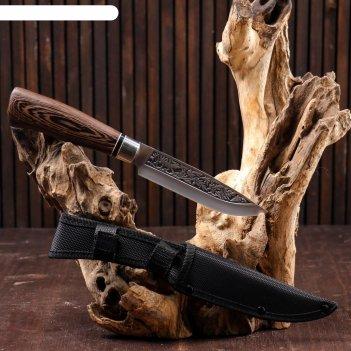Нож охотничий 27см