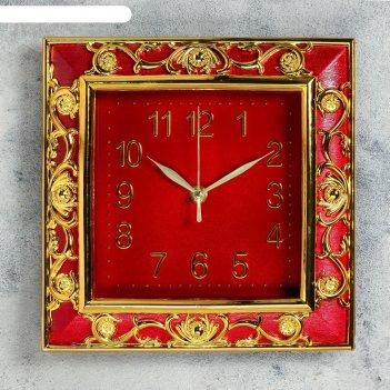 Часы настенные, серия: классика, мэгги, бордо, 25х25 см