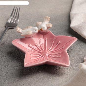 Блюдо сервировочное голубки на цветочке 14х13,5х4 см, цвет розовый