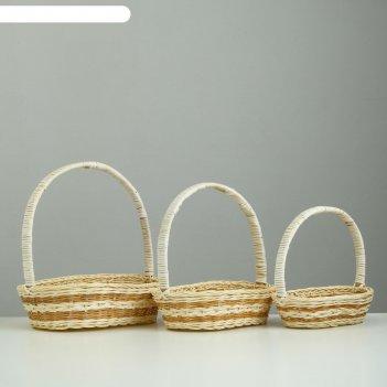 Набор корзин плетеных из 3-х big 30*21 н 9/30 см.(ротанг)