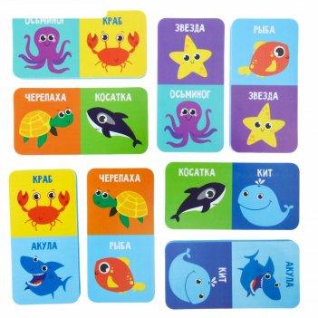 Детское домино для ванны «подводный мир»