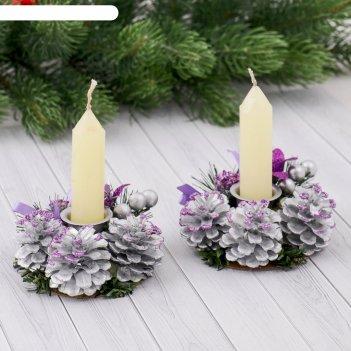 Подсвечники со свечами фиолетовые шишки (набор 2 шт.)