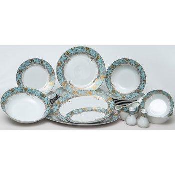 Набор столовый грация «бернард» 27 предметов