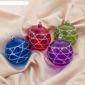 Новогодние шары воздушный неон (набор 4 шт.)