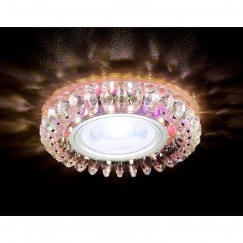 Светильник встраиваемый светодиодный, g5.3, 3вт, цвет перламутровый, d=65