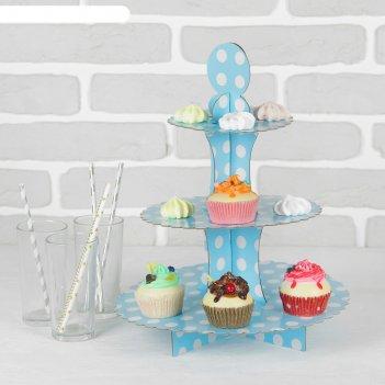 Подставка для пирожных трёхъярусная ласка, голубой цвет