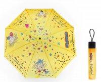 Зонт складной механический в чехле шагаю к счастью, d = 108 см
