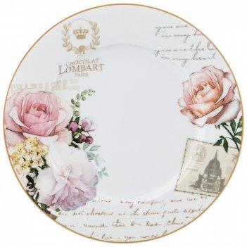 Тарелка десертная 19,5 см (мал.упак=6шт.)
