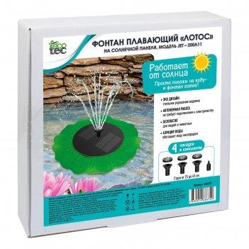 Фонтан плавающий лотос на солнечной панели, 1,4 вт, 200 л/ч, hmax 45см