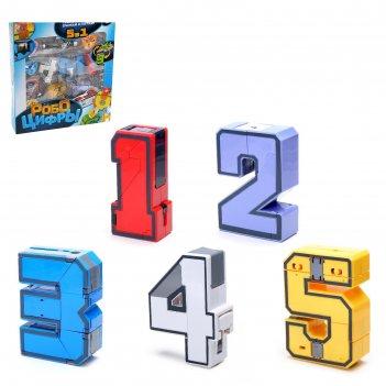 Набор трансформеров робо цифры 1 - 5