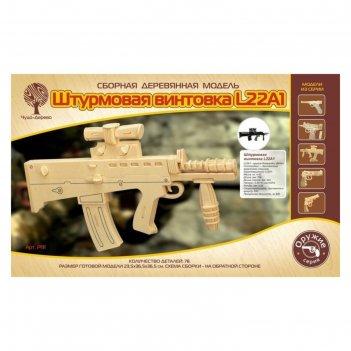 винтовки для детей