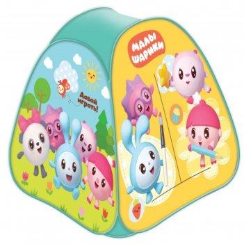 Игровая палатка малышарики 81х90х81см, в сумке gfa-msh01-r