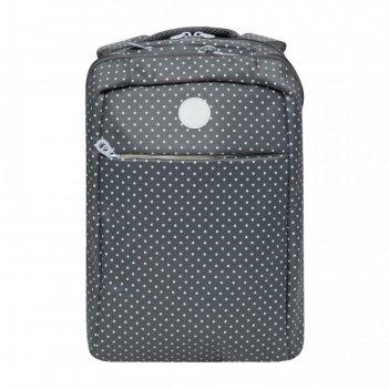 Рюкзак молодёжный, 2 отдела на молниях, наружный карман, цвет серый
