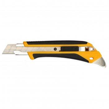 Нож olfa autolock ol-l5-al, двухкомпонентный корпус, 18 мм