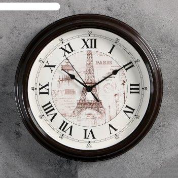 Часы настенные, серия: город париж, d=31 см