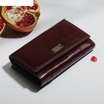 Кошелёк женский, 3 отдела, для карт, монет, цвет бордовый