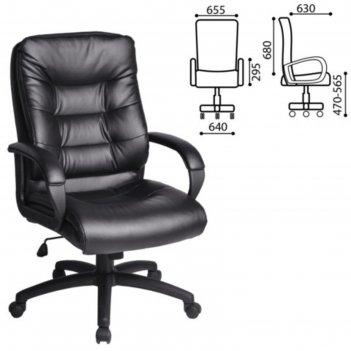 Кресло офисное brabix supreme ex-503, экокожа, чёрное