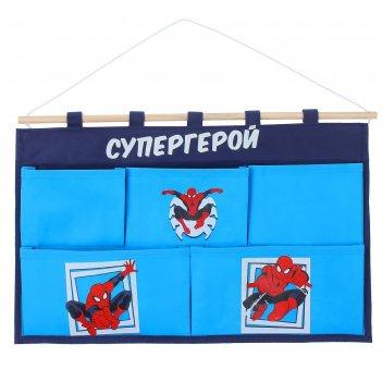 Кармашки настенные на 5 отделений супергерой, человек паук