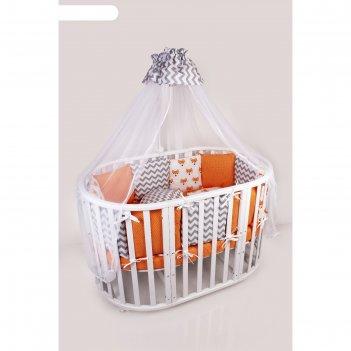 Комплект в кроватку lucky, 19 предметов, поплин/бязь, оранжевый