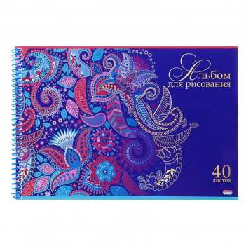Альбом для рисования а4, 40 листов на гребне «цветы. абстракция», обложка