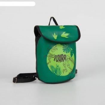 Рюкзак детский на шнурке roarr