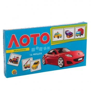 Лото пластиковое 16 фишек.машины(арт. ин-9055)