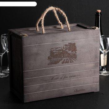 Ящик для хранения вина 35x27x17 см карибы , на 6 бутылок