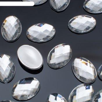 Стразы плоские овал, 10*14 мм, (набор 20шт), цвет белый