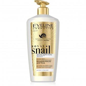 Бальзам-масло для тела eveline royal snail, интенсивно-восстанавливающий,