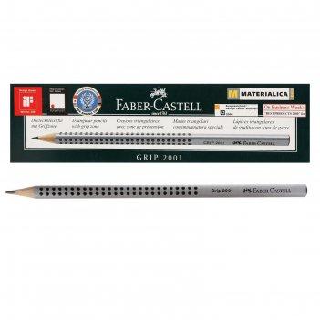 Карандаш чернографитный faber-castell профессиональный grip 2001 2b трехгр
