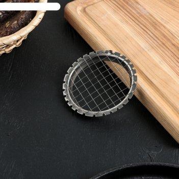 Форма для нарезки вареных овощей металлик, 8 мм